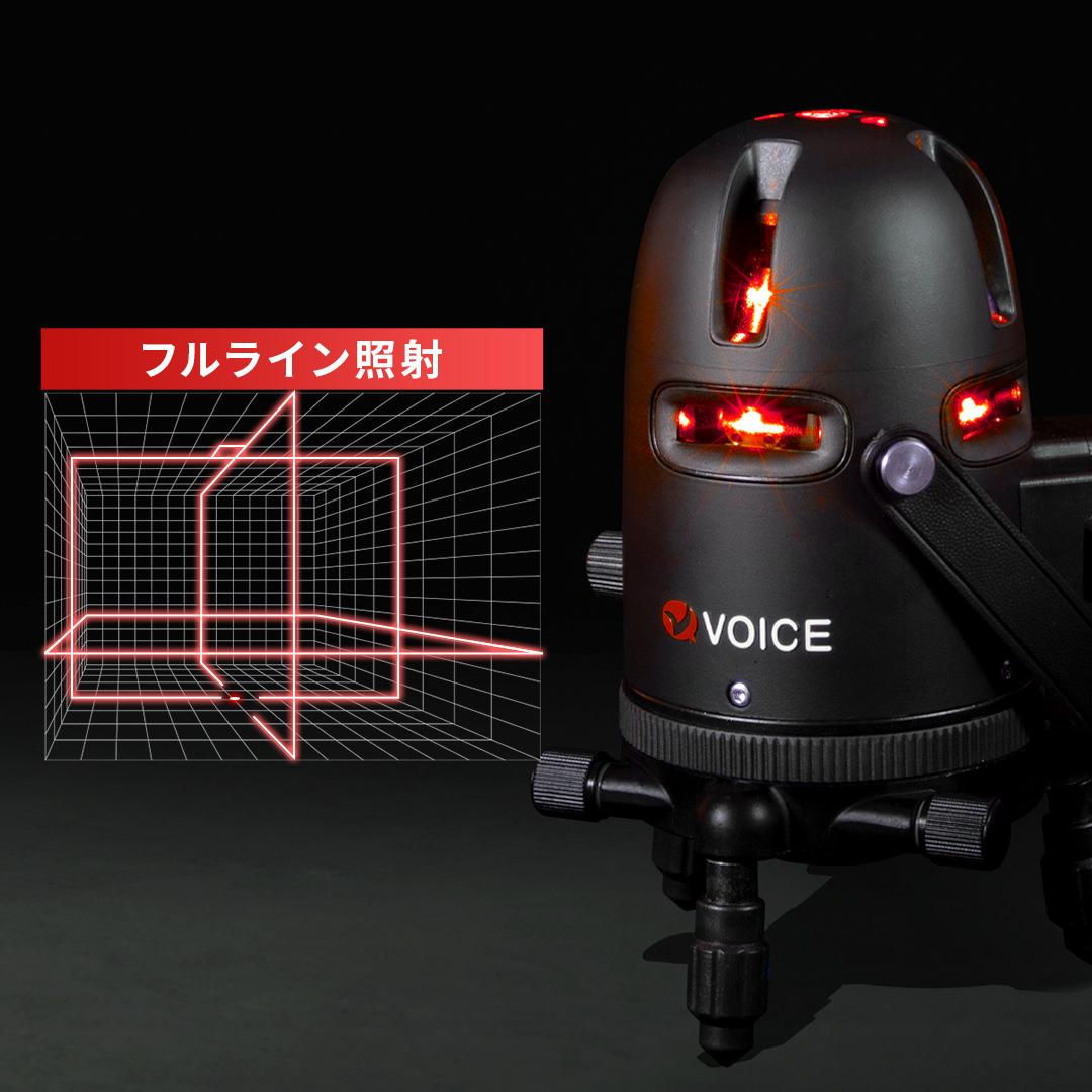 VOICE フルライン レーザー墨出し器 Model-R8 アプリからの遠隔操作 タッチスイッチ メーカー1年保証 アフターメンテナンスも充実 フルライン照射モデル 墨出器 墨出し 墨だし器 墨出し機 墨出機 墨だし機 レーザーレベル レーザー水平器