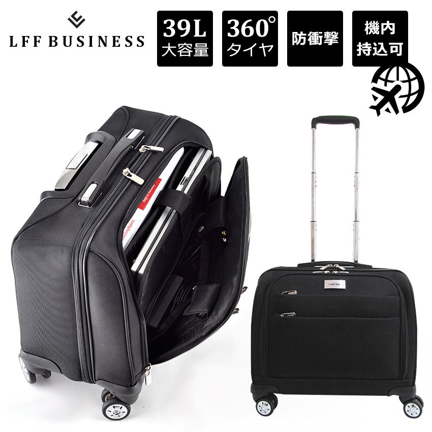 Soft type large-capacity 39L PC correspondence light weight waterproofing  business bag business trip foreign countries with the carry-on business