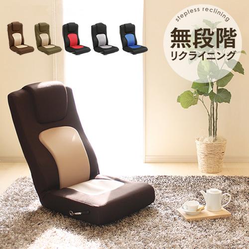 Chair stepless reclining 座isu legless chairs highback Chair reclining sofa  Chair Beach sets foam fabric mesh chair chair chair lever-type stepless ...