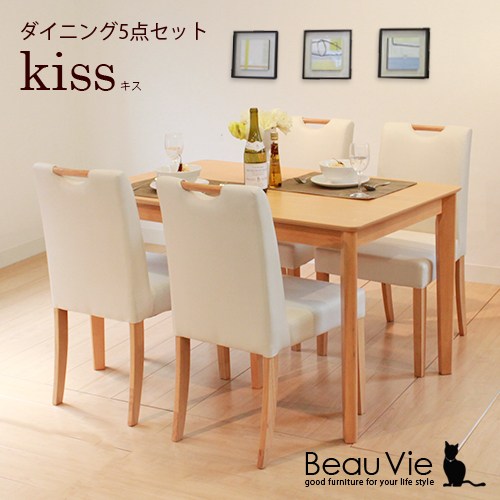 Nordic Style Dining Set Dining 5 Point Set Dining Table Dining Chair  Four Seat Pterygoid Plate Width 135 Cm Dining Dining Set Dining Table  5 Piece Set ...