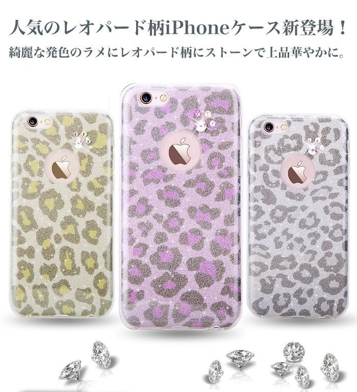 Cover iPhone 6s Plus Brillantini