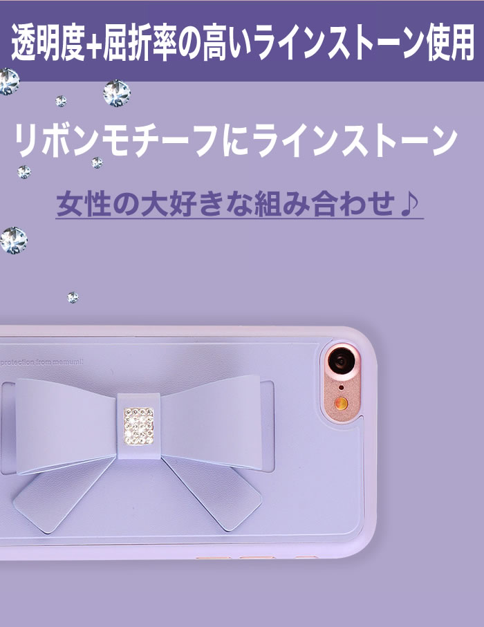 NEW6COLOR rhinestone ribbon design iPhoone7 case iPhone7plus case smartphone case eyephone case cover smartphone cover