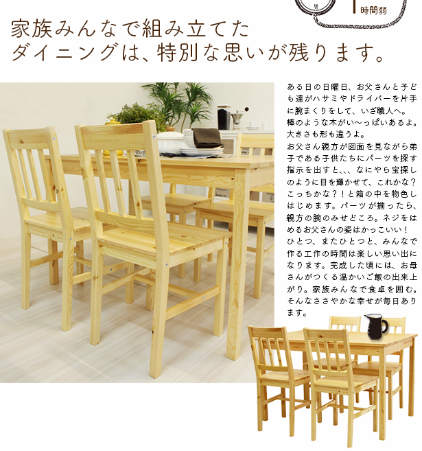 Scandinavian Dining Set Wooden Pine Dining 5 Piece Set (table + Chairs X 4  Feet) Of The Cafe Dining Kitchen Table Dining Table Set Dining 5 Point Set  ...