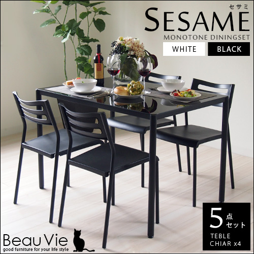 Scandinavian Modern Dining Sets Dining 5 Piece Set (table + Chairs X 4)  Simple Stylish House Cafe Monotone Glass Shelf Stacking Dining 5 Point Set  White / ...