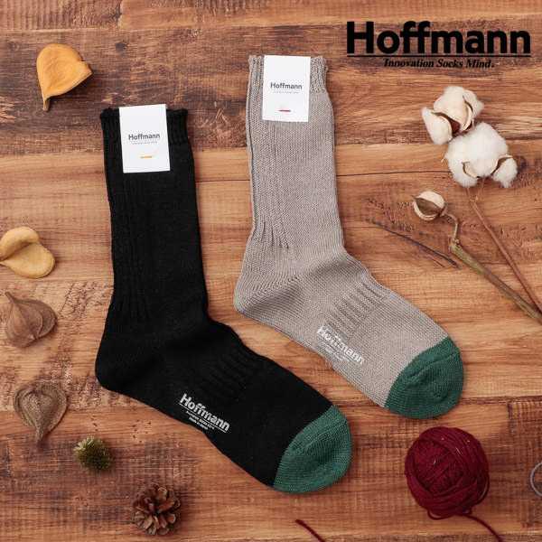 ホフマン Hoffmann 靴下 ペアソックス レディース メンズ 男女 おそろい カップル NEW ARRIVAL 新作続 ペアルック 記念日 夫婦 リネン ローゲージ 25 リブ ソックス 日本製 イベント ペア Ho222 ギフト 1017-22 お揃い