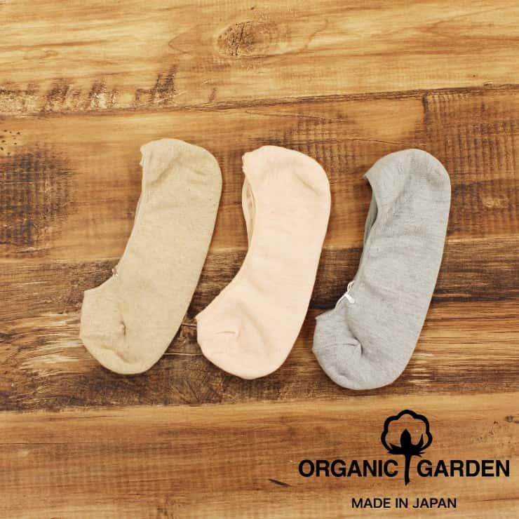 安心の国産 日本製 肌に優しい オーガニックガーデン ORGANIC GARDEN ソックス 靴下 レディース カバーソックス 国産 プレゼント ギフト ブラウン くるぶし 8190-22 オーガニックコットン グレー 商品追加値下げ在庫復活 Or035 ピンク 往復送料無料