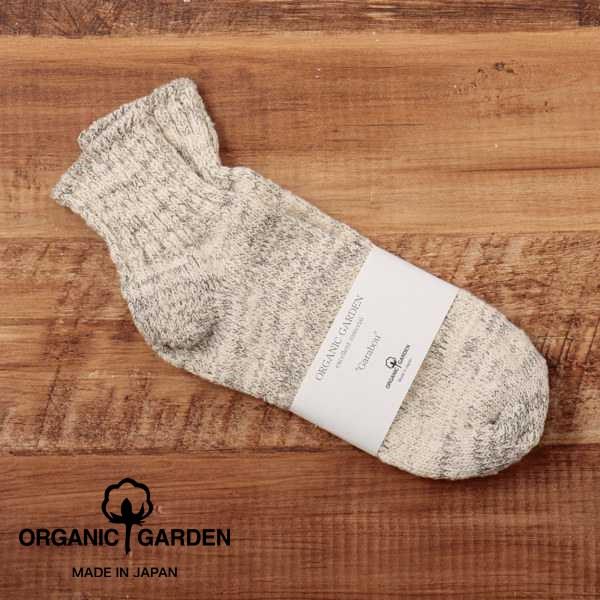 オーガニックガーデン organic garden 靴下 ソックス メンズ ガラボウソックス 日本製 綿 コットン 高い素材 25-27 アンクル 税込 プレゼント おしゃれ ブラック Or096 8271-25 シンプル ギフト