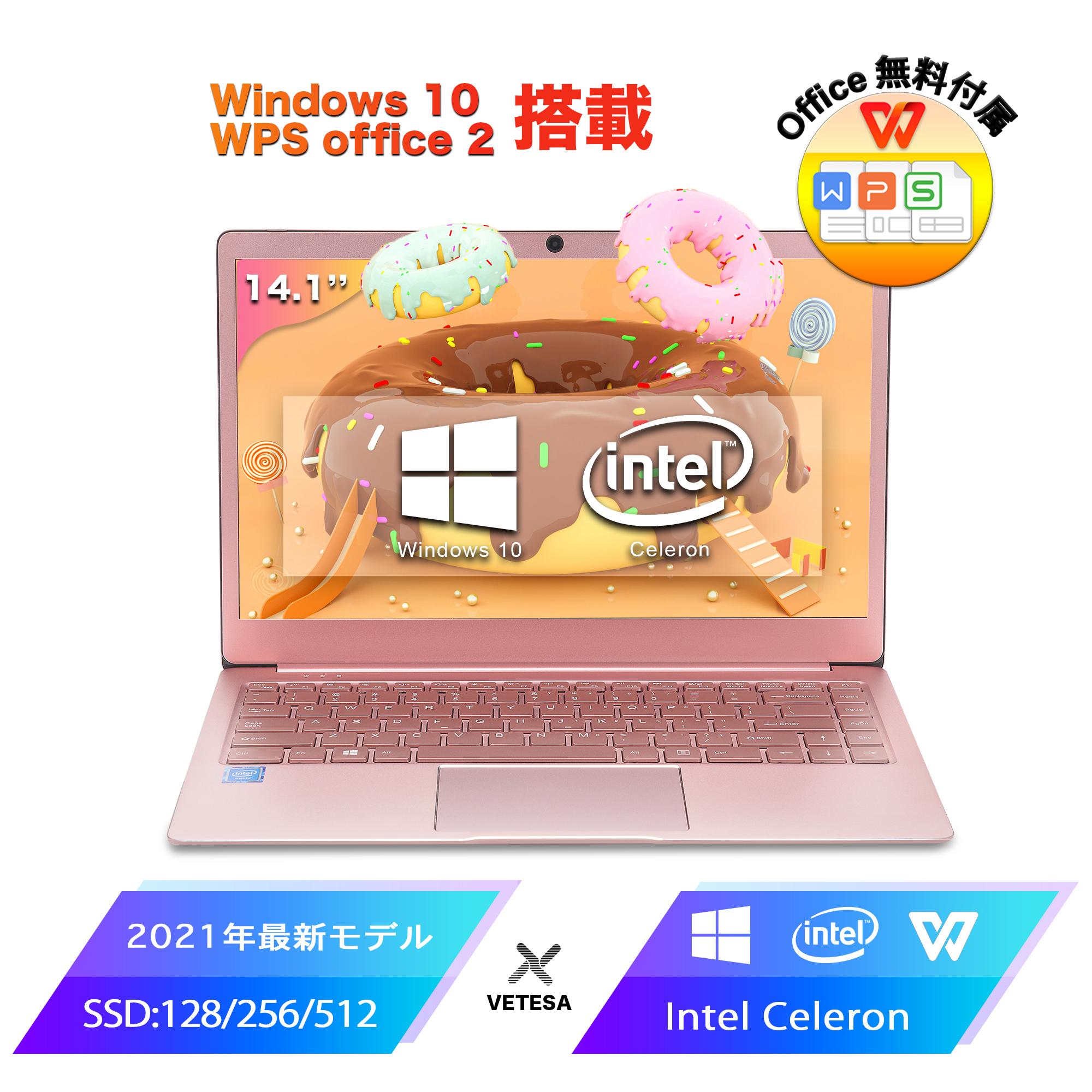 --送料無料-- パソコンノートパソコン 新品 Office付き ノートPC 初心者向け【Windows 10Pro搭載】ローズゴールド 初期設定済み インテル Celeron 1.6GHz/メモリー:8GB /高速SSD:128GB/軽薄型 /バックライトキーボード/高級金属シェル/IPS広視野角14.1型フルHD液晶/Webカメラ(14R415-US)
