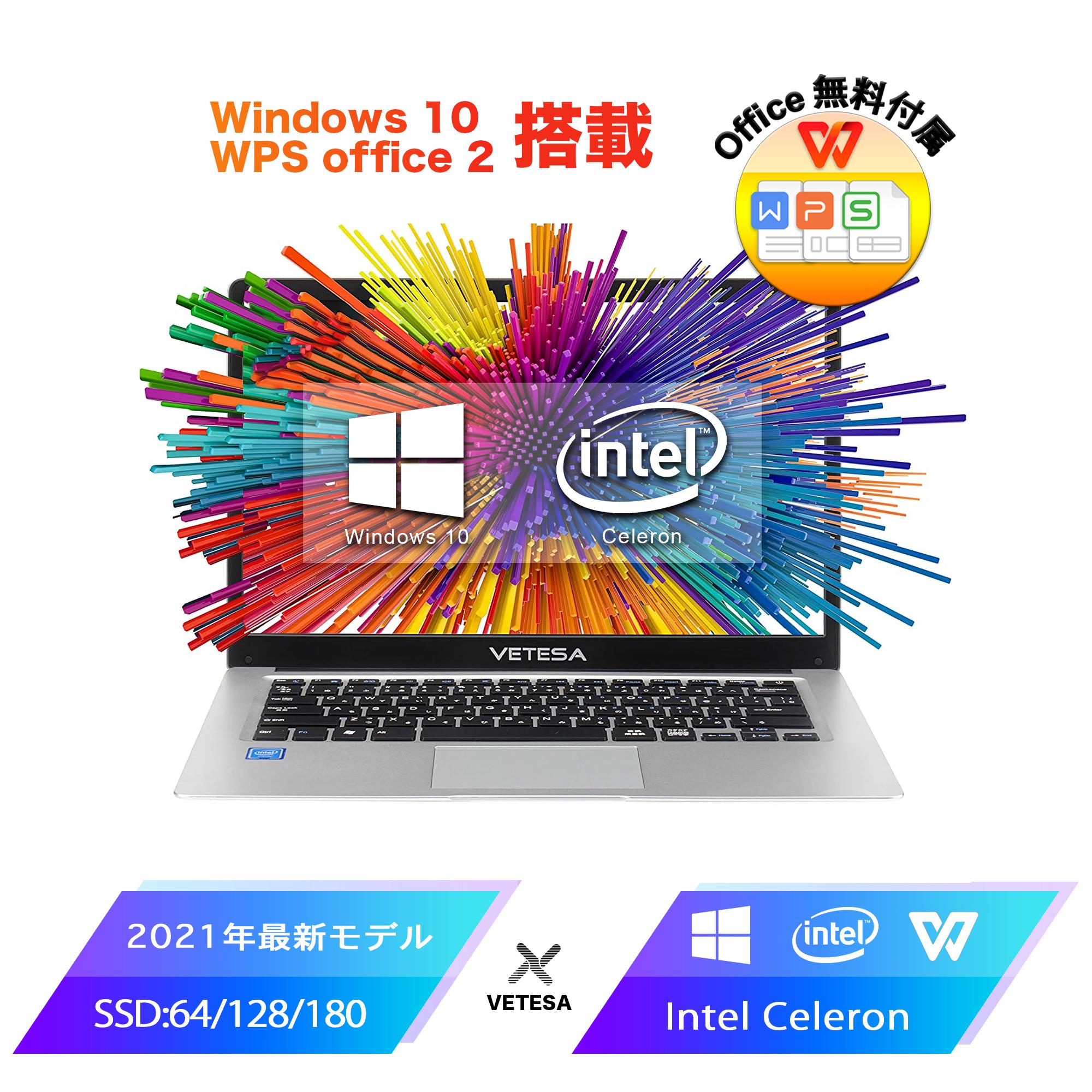 --送料無料-- パソコン ノートパソコン 新品 初心者向け Office付き【Windows 10Pro搭載】初期設定済 インテル Celeron /メモリー:4GB/SSD:64GB/14.1インチ/日本語キーボードフィルム/コンパクトWebカメラ/無線搭載/軽量薄型新品ノートパソコン(14E8-US)