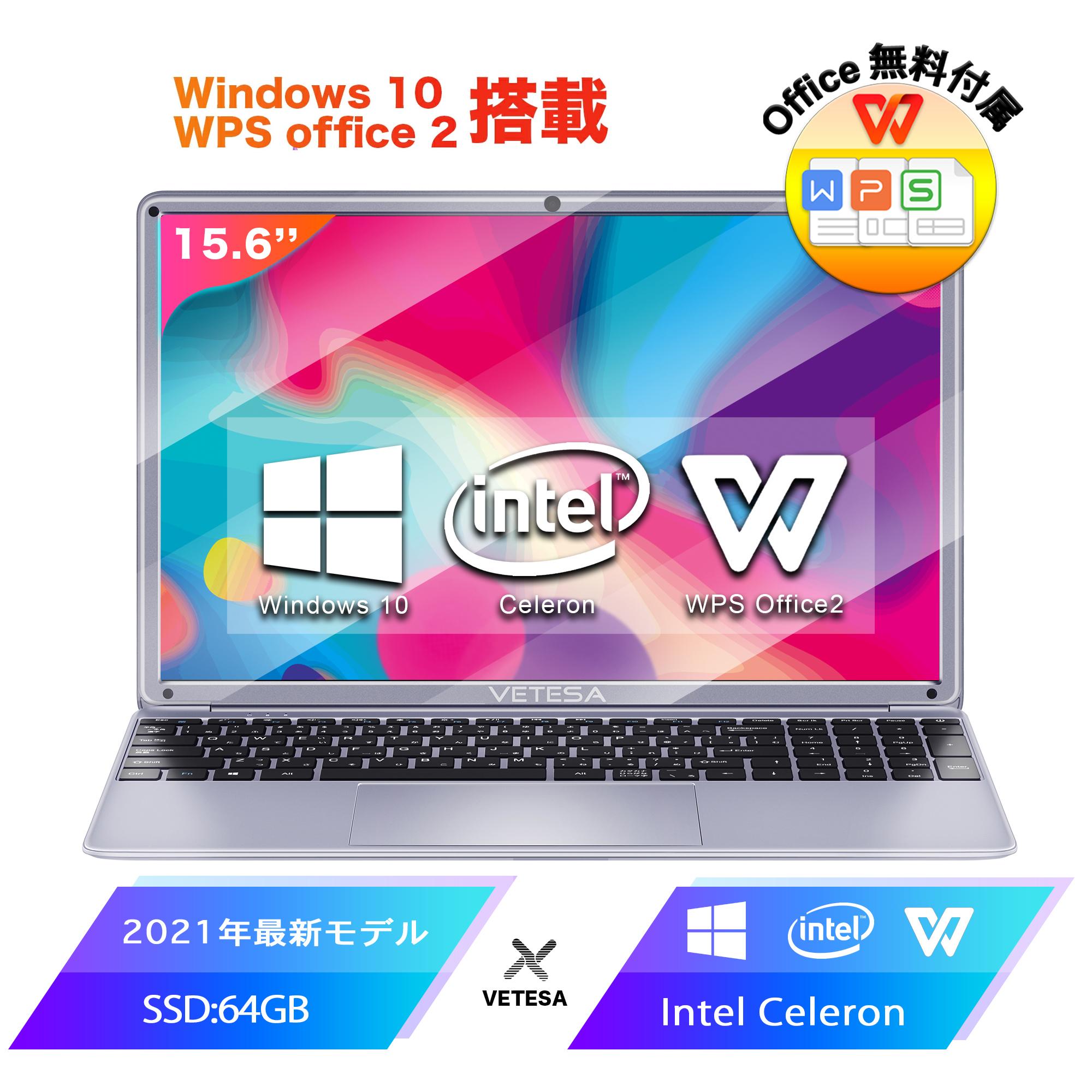 --送料無料-- ノートパソコン新品 Office付き 初心者向け Win10搭載 日本語キーボード テレワーク応援 Celeron N4020 メモリー:4GB/高速SSD:64GB/IPS広視野角15.6型液晶/Webカメラ/10キー/USB 3.0/miniHDMI/無線機能/Bluetooth/超軽量大容量バッテリー/ノートPC在宅勤務(N15DP1)