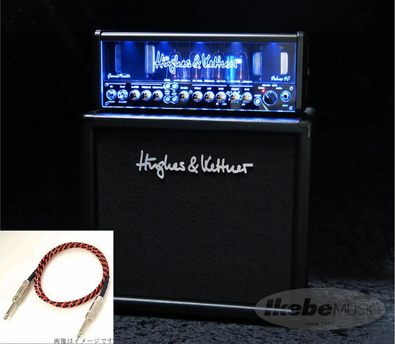 Hughes&Kettner 《ヒュース&ケトナー》GrandMeister Deluxe 40 & TubeMeister 112 Cabinet 【数量限定ロゴ入りオフィシャルTシャツプレゼント!】 Belden 9497ケーブル・プレゼント【送料無料!】