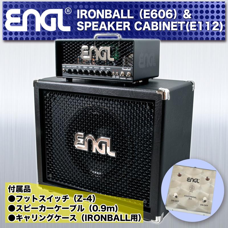 ENGL 《エングル》 Ironball [E606] 【ENGLスペシャルパッケージセット!】【あす楽対応】【送料無料!】
