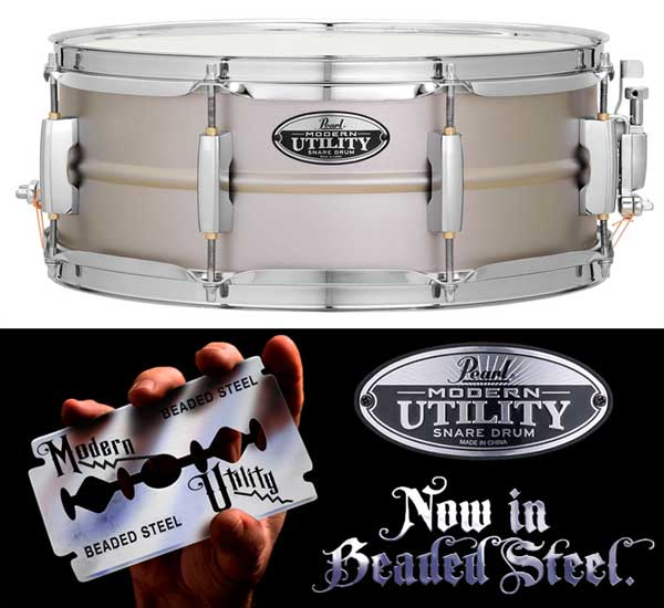 Pearl 《パール》 MUS1455S [Modern Utility METAL / Steel Snare Drum 14