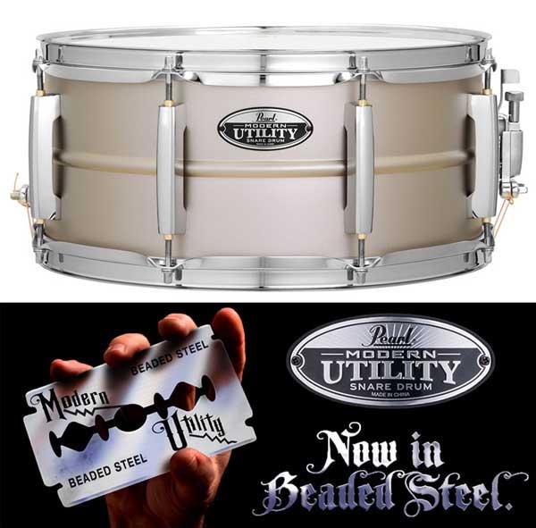 Pearl 《パール》 MUS1465S [Modern Utility METAL / Steel Snare Drum 14