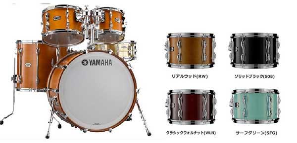 YAMAHA 《ヤマハ》 RBB2216WLN + RBP6F3WLN カラー:クラシックウォルナット(WLN) [Recording Custom 4pc Drum Set / BD22