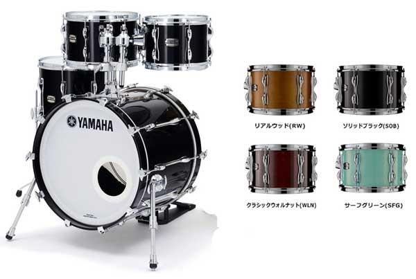 YAMAHA 《ヤマハ》 RBB2016WLN + RBP4F3WLN カラー:クラシックウォルナット(WLN) [Recording Custom 4pc Drum Set / BD20