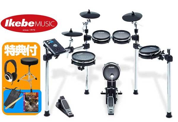 ALESIS《アレシス》 Command Mesh Kit [8ピース・メッシュ・パッド電子ドラムキット] [イス、スティック、スティックバッグ、ヘッドフォン、教則DVD付き!]【oskpu】
