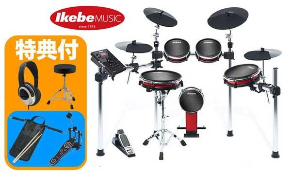 ALESIS《アレシス》 CRIMSON II CRIMSON KIT [Nine-Piece II Electronic ALESIS《アレシス》 Drum Kit with Mesh Heads]【台数限定・お買い得セット!】【oskpu】, Interiorshop COZY:7f580e8d --- officewill.xsrv.jp