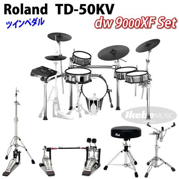Roland 《ローランド》 TD-50KV [dw 9000XF Set / Twin Pedal]【oskpu】