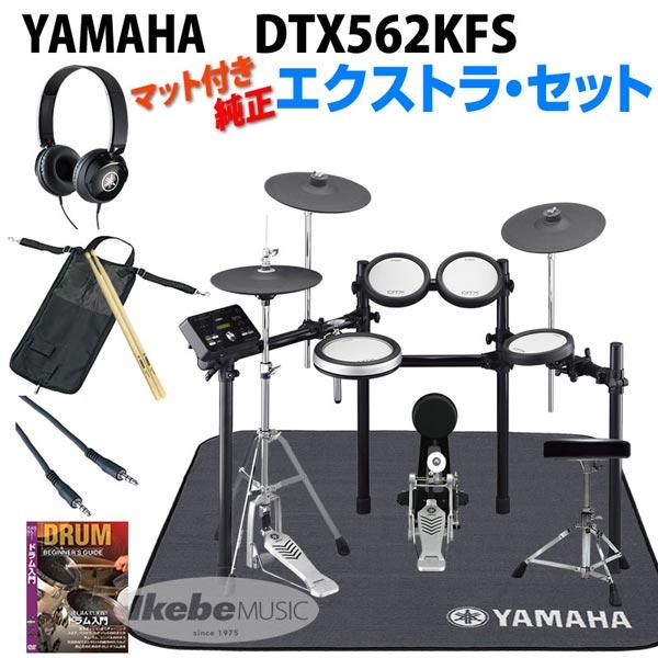 YAMAHA 《ヤマハ》 DTX562KFS Pure Extra Set 【oskpu】