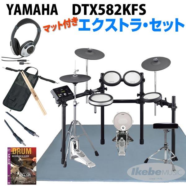 YAMAHA 《ヤマハ》 DTX582KFS Extra Set 【oskpu】