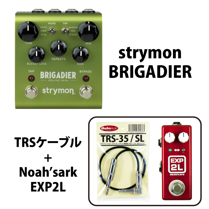 strymon 《ストライモン》 BRIGADIER 【 Noah'sark EXP-2L & TRS-35SL 】 セット!