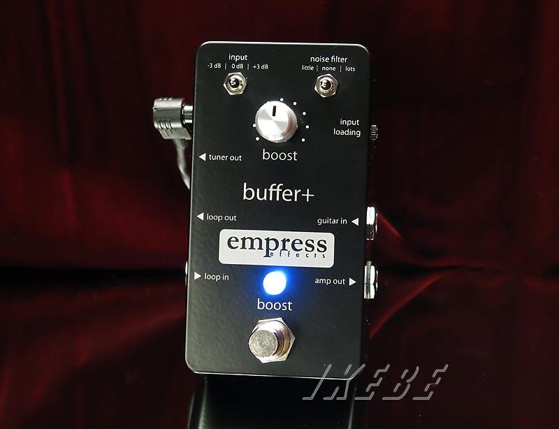 empress 《エンプレス》buffer+【あす楽対応】【送料無料!】