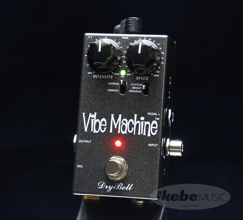 DryBellVibe Machine V-2【あす楽対応】【送料無料!】