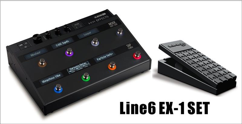 + Line6 《ライン6》HX Effects SET EX-1 【あす楽対応】