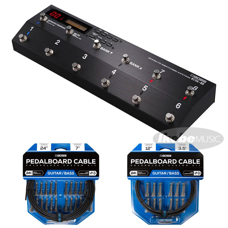 BOSS 《ボス》ES-8 [EFFECT SWITCHING SYSTEM] + BCK-12 + BCK-24『Pedalboard cable kit, 36connectors, 3.6m+7.3m』 ソルダーレスケーブル SET【送料無料!】【oskpu】