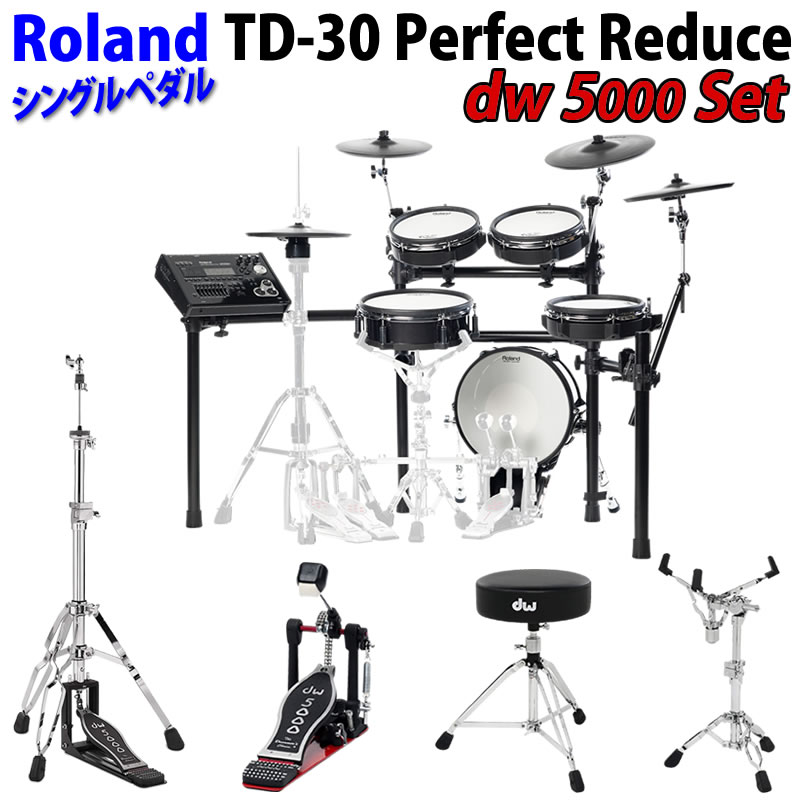 Roland 《ローランド》 TD-30 Perfect Reduce [ dw 5000 / Single Pedal ] Set【oskpu】