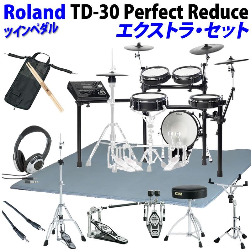 Roland 《ローランド》 TD-30 Perfect Reduce Extra Set / Twin Pedal 【oskpu】