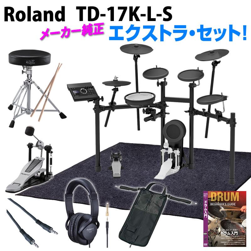 Roland 《ローランド》 TD-17K-L-S Pure Extra Set【『にゃんごすたー& Roland むらたたむスペシャル音色キット』プレゼント Extra・キャンペーン TD-17K-L-S】【oskpu】, shizuka-will-:2c0c62df --- officewill.xsrv.jp
