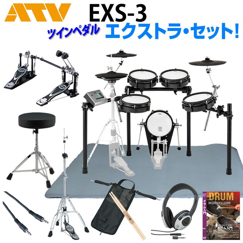 ATV 《エーティーブイ》 EXS-3 Extra Set / Twin Pedal