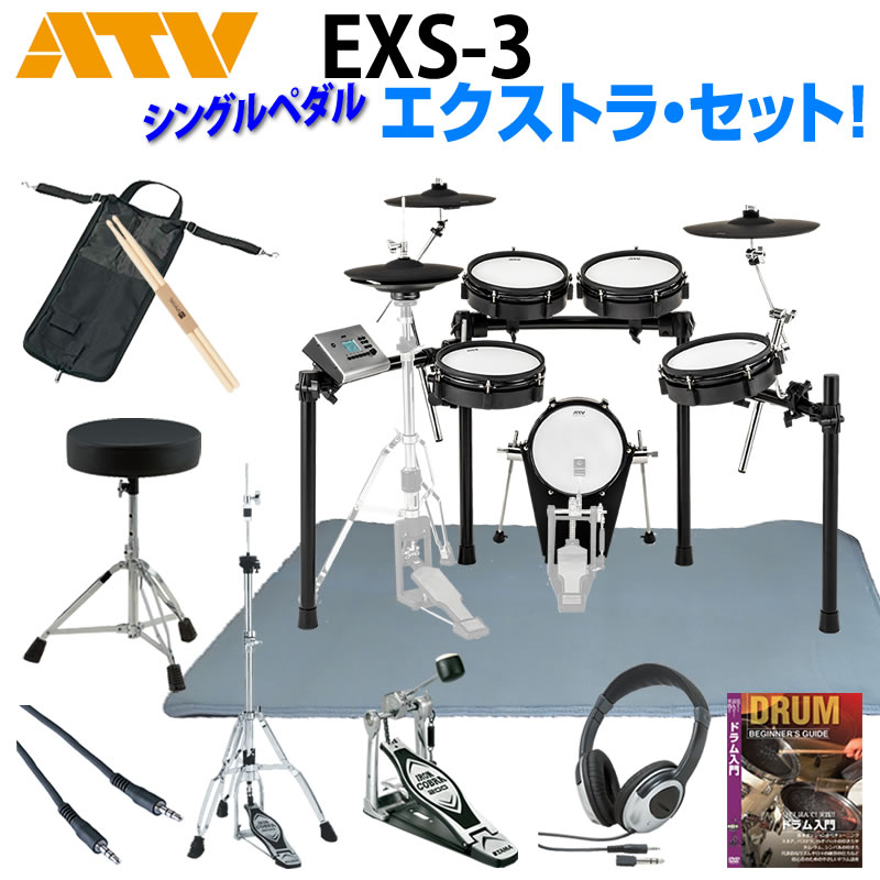 ATV 《エーティーブイ》 EXS-3 Extra Set / Single Pedal