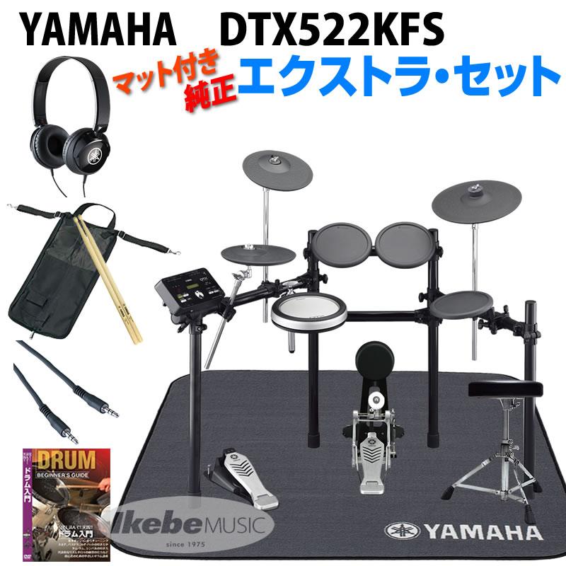 YAMAHA 《ヤマハ》 DTX522KFS Pure Extra Set 【oskpu】