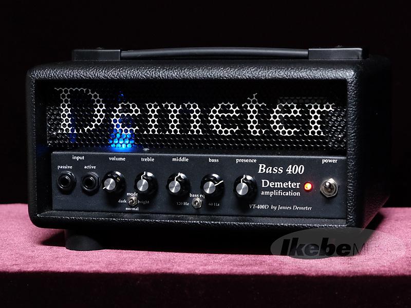 Demeter《ディメーター》 BASS 400【お取り寄せ商品】