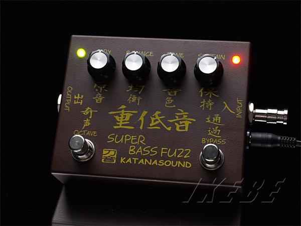 KATANASOUND 《カタナサウンド》《刀音》Super Bass Fuzz