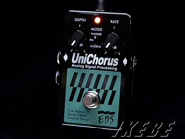 EBS UniChorus Studio Edition【期間限定特価!】