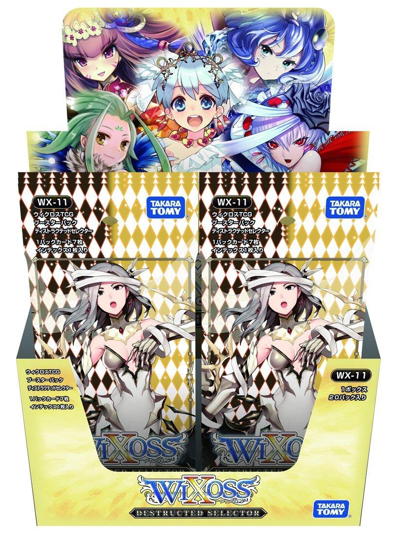 【送料無料】ウィクロス WX-11 TCG ブースターパック ディストラクテッド セレクターBOX