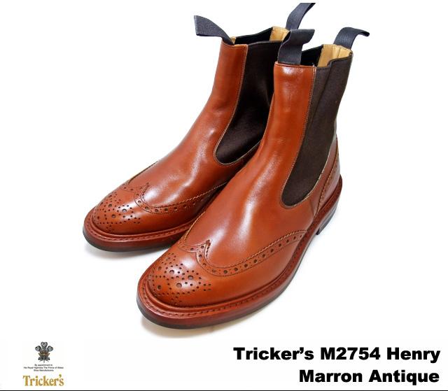 トリッカーズ カントリーブーツ サイドゴア マロンアンティーク ウィングチップ メンズ ブーツ サイドゴアブーツ Tricker's M2754 Henry Elastic Brogue Boot Marron Antique