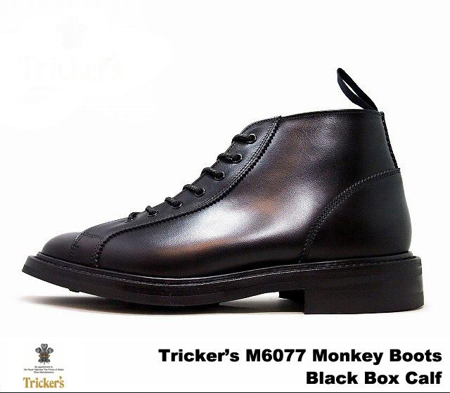 Trickers monkey boots black book scarf mens boots day night sort Tricker's M6077 Monkey Boots Black Box Calf
