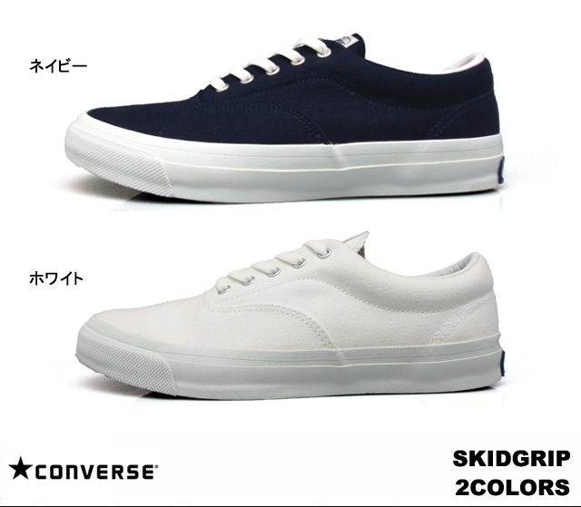 904a721ca72 The category top  List of brands  Brand (KA row)  CONVERSE  Converse   OTHER  or other models · List of items  SNEAKER  sneakers  MEN S  men · List  of items  ...