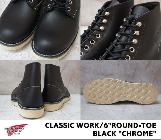 "红翅膀8165 RED WING #8165 CLASSIC WORK 6""ROUND-TOE红翅膀6英寸平面古典工作二"