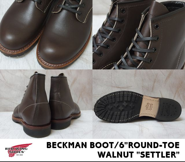"""Red Wing Beckman boots 9023 RED WING #9023 BECKMAN BOOT 6 """"ROUND-TOE Red Wing 6 inch plant"""