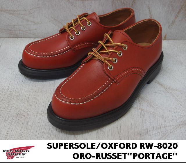 8020 (オロラセット) red wing RED WING #8020(ORO-RUSSET SUPER SOLE OXFORD red wing supermarket sole Oxford