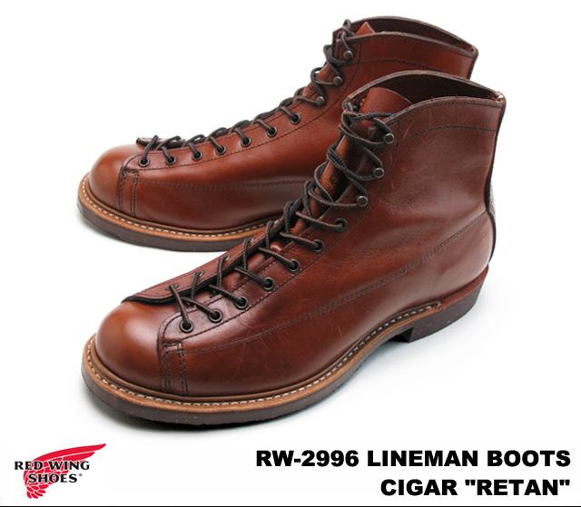 純正ケア用品2点プレゼント レッドウィング 2996 ラインマンブーツ シガー リタン ワークブーツ レッドウイング RED WING Lineman Boot Cigar