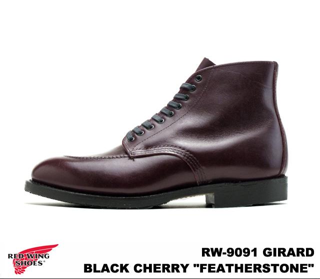 aa0abe408362 PREMIUM ONE   9091 Girard Boot