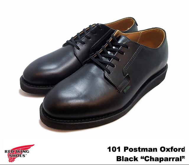 純正ケア用品2点プレゼント レッドウイング ポストマン オックスフォード 101 RED WING #101 POSTMAN OXFORD レッド・ウィング国内正規品