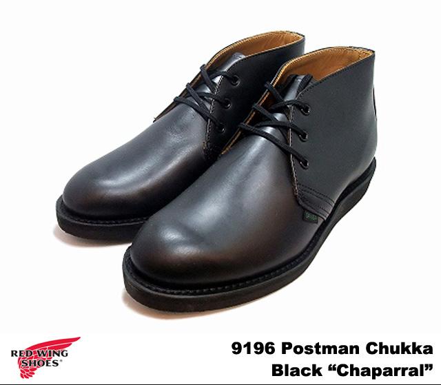 Red Wing Redwing postman chukka 9196 RED WING #9196 POSTMAN CHUKKA
